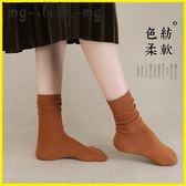 堆堆襪  堆堆襪純棉百搭襪子女秋中筒襪長襪棉襪