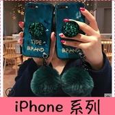 【萌萌噠】iPhone X XR Xs Max 6s 7 8 plus 海洋藍祖母綠 水鑽氣囊支架+毛球掛繩 全包軟殼 手機殼