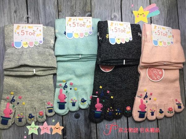【京之物語】日本親自帶回CURIO CLUBS小兔兔魔術師女性彈性五指襪(綠/灰/黑/粉)