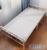 折疊床 木板床硬板折疊床單人成人家用板式簡易鐵架出租房經濟型一米鐵床