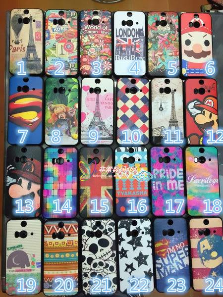 出清商品---88柑仔店~ 彩繪貼皮 htc butterfly2保護套 蝴蝶2手機殼 卡通保護套手機軟套