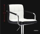 吧檯椅 家用酒吧椅升降吧台椅現代簡約吧椅...
