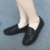 休閒鞋 菱格水鑽超輕休閒鞋 CD-3309