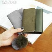 短夾錢包 錢包女短款簡約迷你日韓版可愛多功能折疊森系零錢包「Chic七色堇」