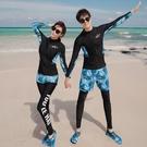 水母衣 衝浪服 新款五件情侶時尚游泳衣分體平角潛水沖浪溫泉大碼
