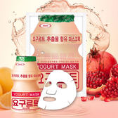 韓國 Julia Yogurt Mask Pack 乳酸菌面膜 多多面膜 25g/單入【特價】★beauty pie★