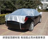 24H現貨防曬罩汽車罩半罩車衣防曬遮陽罩隔熱車套防塵防雨便捷簡易遮陽傘太陽傘 618購物