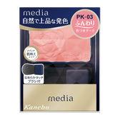 媚點 優雅玫色修容餅 PK-03 3g