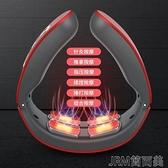 頸椎按摩器家用電動智慧護頸儀熱敷脈沖肩頸部脖子按摩儀神器 快速出貨