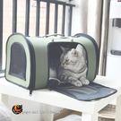 全館79折-寵物手提包外出旅行手提包單肩包狗狗透氣便攜包貓包狗包