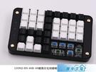 單手鍵盤 機械數字小鍵盤 全鍵可編程 左右手九宮格結構 單手機械鍵盤 漫步雲端 免運