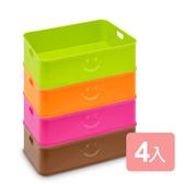 《真心良品》思麥爾可愛笑臉收納盒(大)-4入橘色