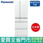 (1級能效)Panasonic國際500L六門變頻冰箱NR-F503HX-W1(翡翠白)含配送到府+標準安裝【愛買】