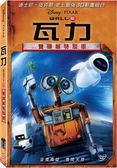 【皮克斯動畫】瓦力-DVD
