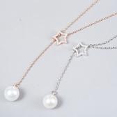 項鍊 925純銀珍珠墜子-典雅流行情人節生日禮物女飾品2色73gx13【時尚巴黎】