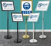 新北24小時現貨 不銹鋼立牌展示牌 立式廣告牌支架 指示牌A3告示牌展示架水牌展架