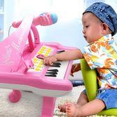 電子琴兒童初學入門女孩琴譜寶寶鋼琴音樂玩具1小2琴0-3歲6 QG2380『優童屋』