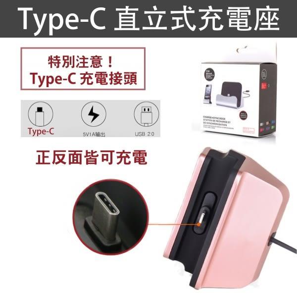 TypeC DOCK Type-C DOCK 充電座 可立式 Sony Xperia XZs、XA1、XZ、XZ Premium