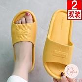 居家拖鞋夏季女家用防滑浴室軟底拖鞋【大碼百分百】