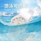 兒童手錶女童中學生韓版簡約女孩指針式防水小孩子可愛石英電子錶 雙十一全館免運