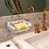 【雙11】浴室衛生間香皂架壁掛太空鋁香皂盒肥皂架瀝水掛件折300
