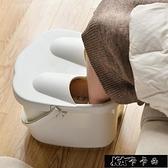 洗腳桶泡腳桶過小腿塑料帶蓋家用泡腳盆塑料足浴桶洗腳盆按摩泡腳【全館免運】
