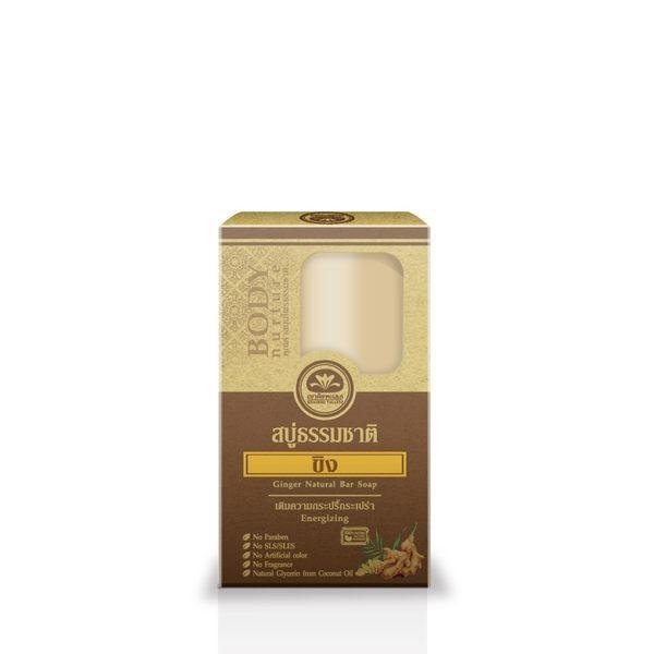泰然萃-生薑薄荷醇草本皂(80g/個,共四個)(免運)_B002029