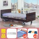【立新】三馬達護理床電動床。木飾板JP型-床面鋼管條式D02A,贈品:餐桌板x1,床包x2,中單x2