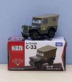 【震撼精品百貨】汽車總動員_Cars~TOMICA 汽車總動員 C-33 軍用卡車#46602