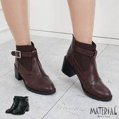 短靴 側扣鬆緊後拉鍊短靴 MA女鞋 T5604