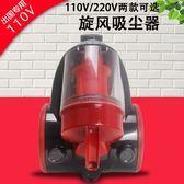 新款110V伏吸塵器外貿船用手持臥式220V60HZ家用小型地毯除?機WY 快速出貨免運