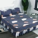 【限時下殺89折】床裙 床裙席夢思蕾絲韓式床罩 床套單件 床蓋床單床包2.2/1.5米