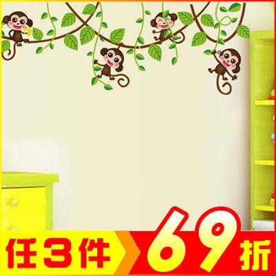 創意壁貼-小猴攀樹 AY7247-932【AF01013-932】聖誕節交換禮物 大創意生活百貨