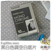 fujifilm 富士 空白底片 黑白色調 拍立得底片  適用INSTAX MINI8+ 7S 25 70 50S 90 尾牙 情人節 禮物