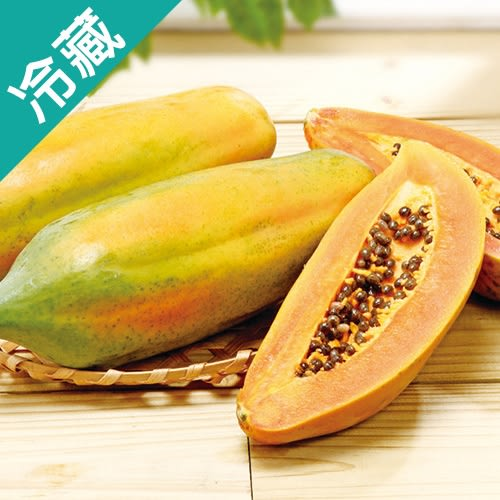 【台灣】屏東長治鮮甜木瓜1粒(600g±5%/粒)【愛買冷藏】