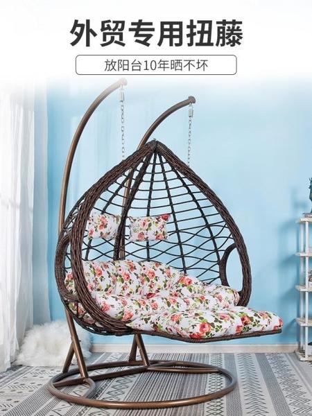 懶人腳踏吊椅吊籃藤椅鳥巢室內吊床家用陽臺搖椅秋千吊蘭搖藍椅子