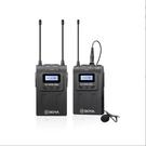 黑熊館 BOYA BY-WM8 PRO K1 升級款無線麥克風組 手機/相機 無線領夾麥 UHF遠程收音100米 一對一