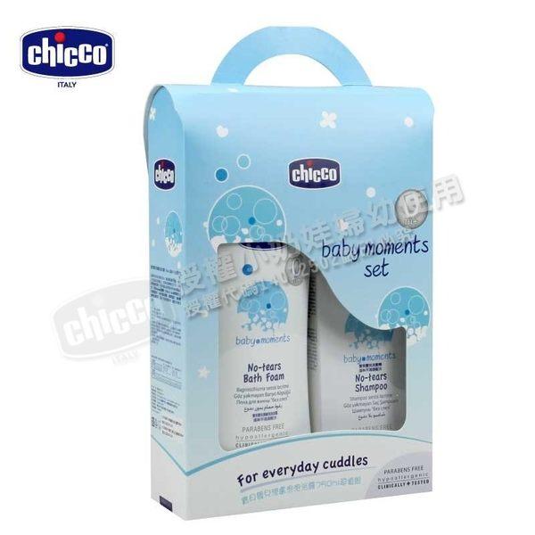 Chicco - 寶貝嬰兒潤膚泡泡浴露 -溫和不流淚配方 750ml 超值組
