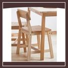 【多瓦娜】靜岡實木餐椅 21152-500005