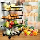 放東西推車置物架可移動地推側邊水果蔬菜收納筐廚房掛壁式組合
