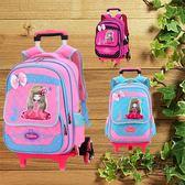 小學生2-3-4-5年級兒童拉桿書包女孩6-12周歲兩用三輪拖桿手拉式 衣櫥の秘密