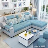 簡約現代布藝沙發小戶型客廳家具整裝組合可拆洗轉角三人位布沙發 樂活生活館