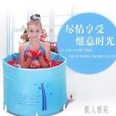 充氣浴缸 成人充氣浴缸折疊浴盆家用泡澡桶圓桶大人洗澡全身沐浴桶浴池 DJ3340