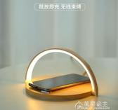 無線充電器-創意無線充電器快充通用蘋果11ProMax/xr華為Mate30Pro三星s8小米手機 花間公主