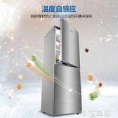 MeiLing/美菱 bcd-181mlc 雙門節能家用小型電冰箱冷凍冷藏靜音 igo全館免運