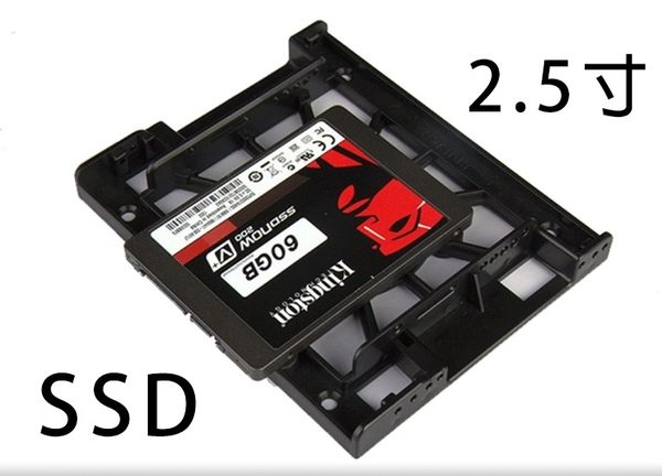 新竹【超人3C】硬碟架 光碟槽 3.5吋5.25 固態硬碟 支架 SSD 風扇 硬碟 RAID 0000871@3O5