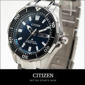 【人文行旅】CITIZEN 星辰   NY0070-83L 紳士風格 自動上鍊鈦金屬機械錶