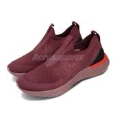 【五折特賣】Nike 慢跑鞋 Epic Phantom React FK 紅 粉紅 男鞋 運動鞋 【PUMP306】 BV0417-600