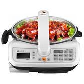 炒菜機 /Gemside全自動烹飪鍋智慧電炒鍋炒菜機器人炒菜機D121 可可鞋櫃igo