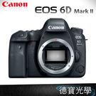 Canon EOS 6D Mark II BODY 6D2 總代理公司貨  5/31前登錄送$3000郵政禮券+原廠電池